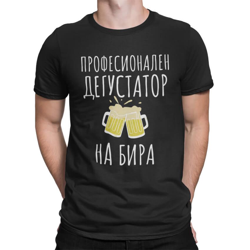 мъжка тениска с щампа дегустатор на бира тениски за бира